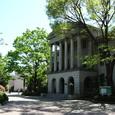 間島記念館